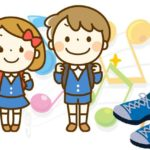小学校通学靴