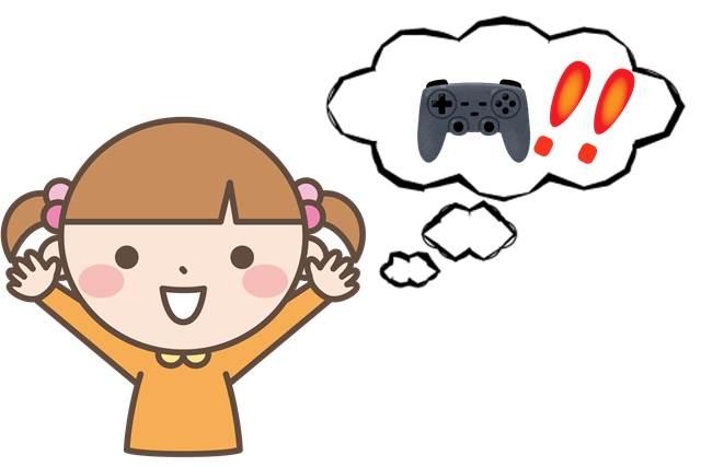 子供にゲームを与える前にルール決め