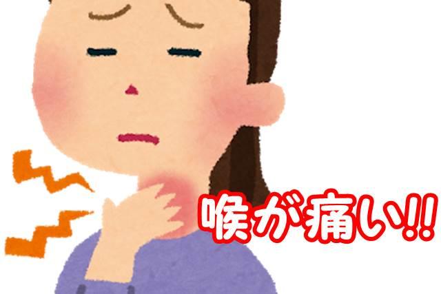 子供の喉が痛い時にあげたい食べ物と飲み物