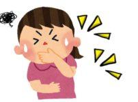 急性胃腸炎