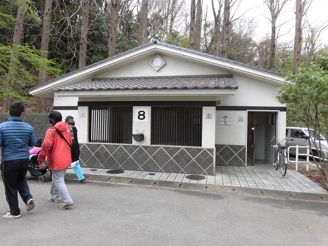 県立三ツ池公園 トイレ