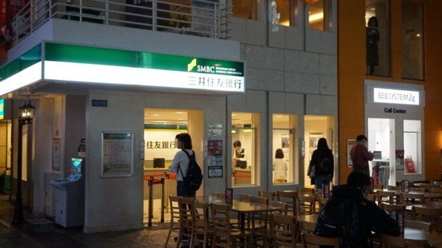 キッザニア東京の銀行
