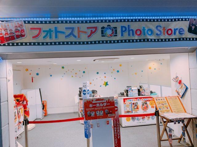 キッザニア東京で記念写真