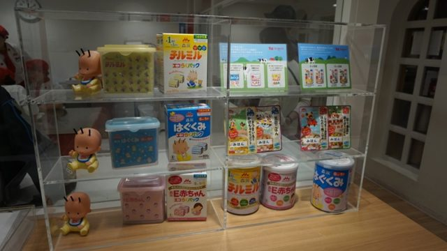 キッザニア東京のミルクハウス
