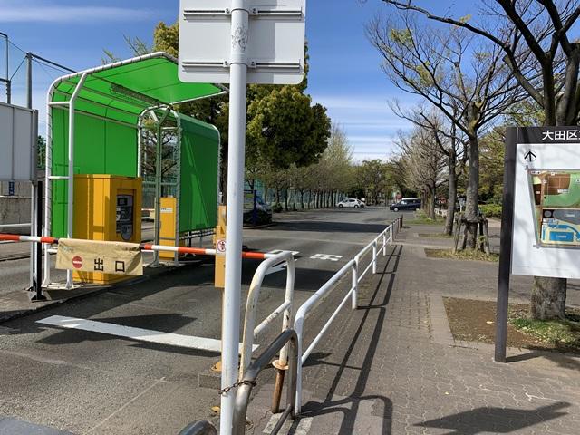萩中公園 駐車場