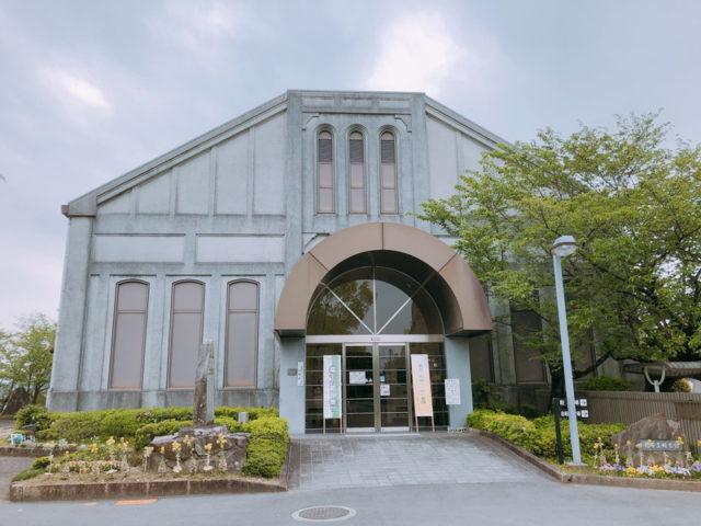 小野市立好古館の正面