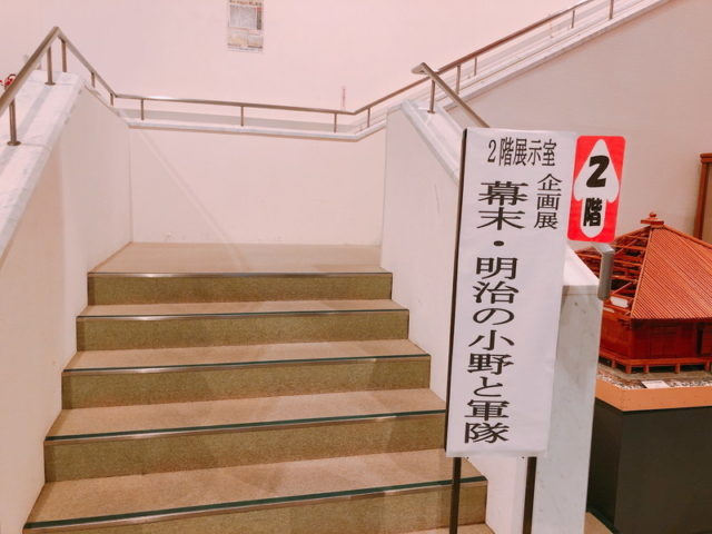 小野市立好古館2階への階段