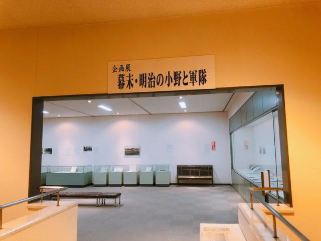 小野市立好古館2階入り口