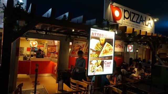 キッザニア東京のピザーラ