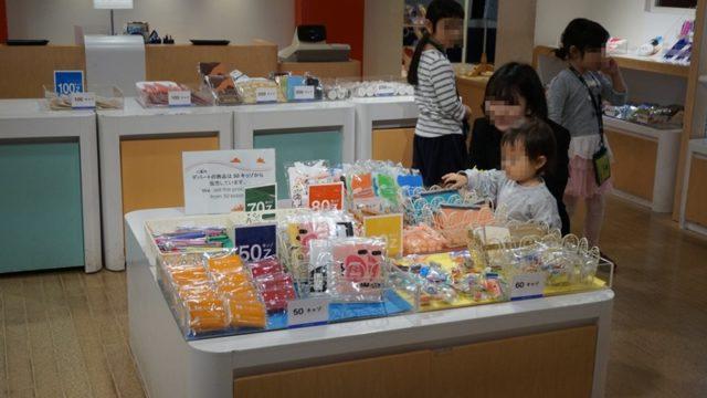 キッザニア東京のキッゾでお買い物