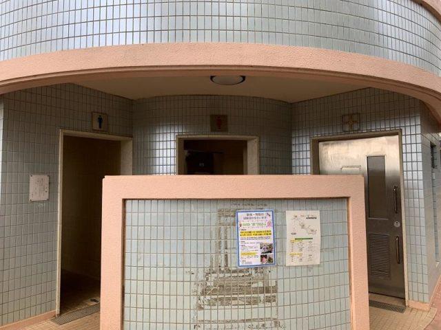 夢見ヶ崎動物公園のトイレ