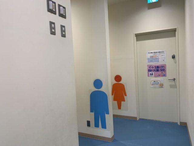 こども未来館のトイレ1階