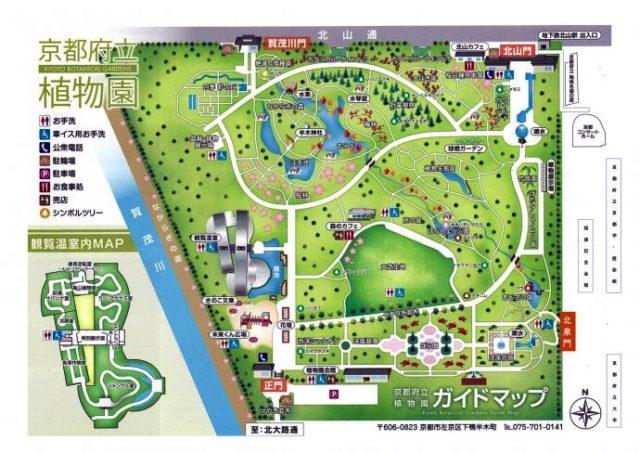 京都府立植物 園園内マップ